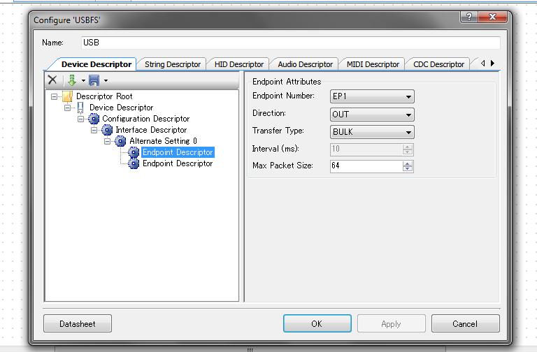 Endpoint Descriptor ノード (1)