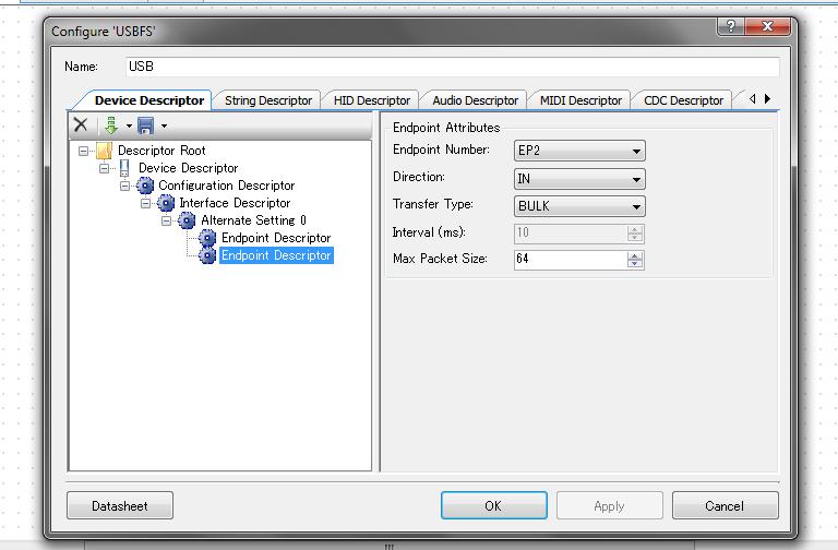 Endpoint Descriptor ノード (2)