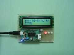 LCDモジュールをUSBで制御する