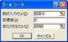 WS000155.png