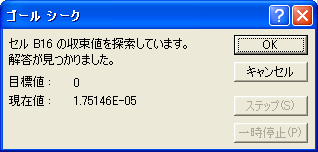 WS000156.png