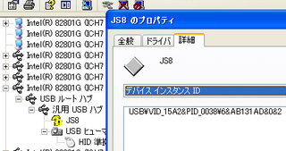 WS000354.png
